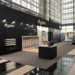 Dyson Exhibition Roadshow Suntec