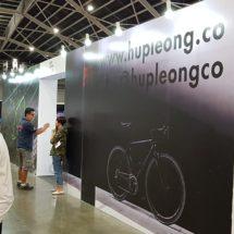 Hup Leong Co