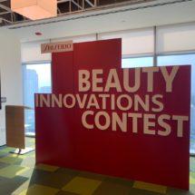 Shiseido Beauty Contest